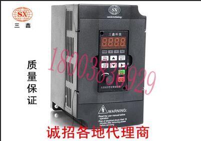 三鑫电子科技股份有限公司2.2kw高性能矢量变频器