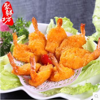 黄金蝴蝶虾