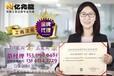 注册北京典当行公司