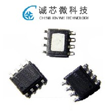 36V耐压2.5A车充芯片_CX8815