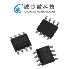 CX85715V8A大电流耐压40VDC-DC深圳车充芯片商原厂直销