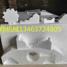 泡沫切割机或电热丝泡沫切割机·图片