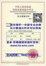 A2级阀门产品制造许可证基本要求