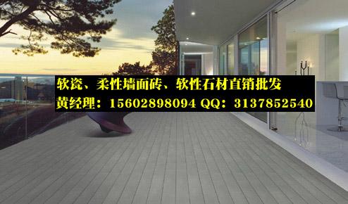 云浮生态木装饰砖,软瓷砖供应商