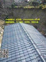 塑料小青瓦片农村树脂瓦屋顶瓦隔热别墅古建琉璃瓦建材