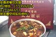 渭南豆腐绘菜泡馍好吃吗?特色小吃豆腐绘菜泡馍丸子汤培训
