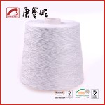 康赛妮正品双股52支竹纤维棉山羊绒混纺针织纱线