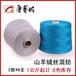 国际大牌供应商精纺抗起球纱线丝羊绒混纺奢华品质