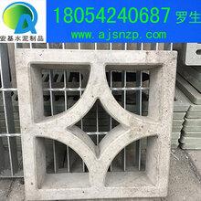 广州混凝土花窗全新型号规格