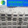 广州市隔热砖楼顶常用规格