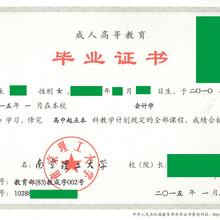 江苏成人高考哪些学校有法学专业