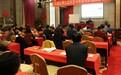 闫治民老师2017年12月23日嘉兴授课《卓越的大客户销售实战技能提升训练》手机
