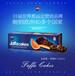欧洲进口食品批发,Jaffa嘉法蛋糕派150g盒装招商,进口休闲零食小蛋糕,欧洲原装进口Jaffa嘉法饼干
