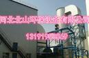 天津316L除雾器不锈钢316L除雾器北山厂