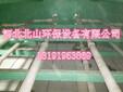 天津电厂除雾器电厂专用除雾器