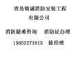 青岛消防报审图纸内容专注消防图纸设计盖章