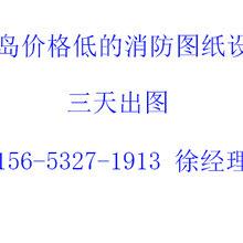 青岛电气防火检测年度运行消防检测价格低