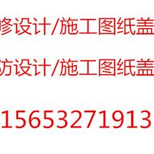 青岛培训学校装修资质提供消防报审资料整理
