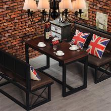 工業風沙發酒吧桌椅休閑實木辦公桌咖啡廳沙發椅子廠家定制歐美風格圖片