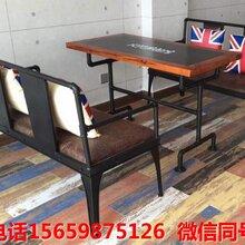 銷售餐廳桌椅工業風餐飲桌椅沙發