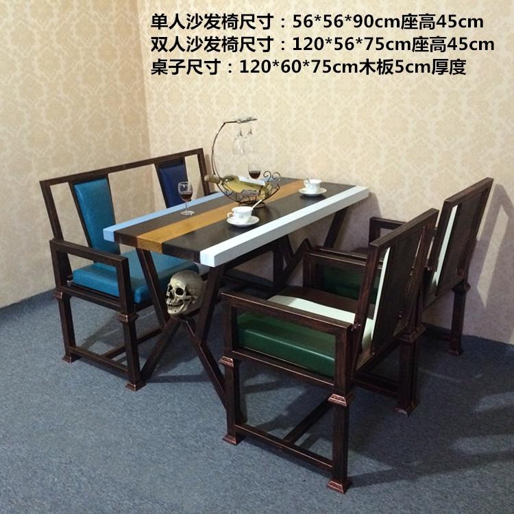 酒店桌椅沙发报价 厂家