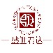 郑州室内设计学校-室内设计培训机构-盛世君达