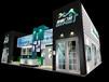 展览展示服务展览设计车展房展特装展位设计施工