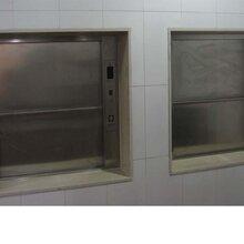 寒亭传菜电梯,杂物电梯