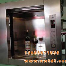 潍坊潍城酒店传菜电梯,厨房杂物电梯