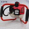 供應小型內燃搗固機汽油機搗固機永宜萬佳高頻軟軸搗固機