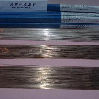 Ni112镍基合金焊条厂家ENi-0镍基合金焊条焊丝厂家价格