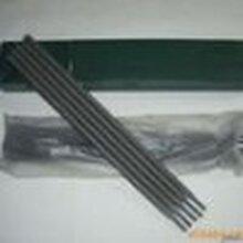 DJ5003高硬无裂耐磨堆焊条厂家图片