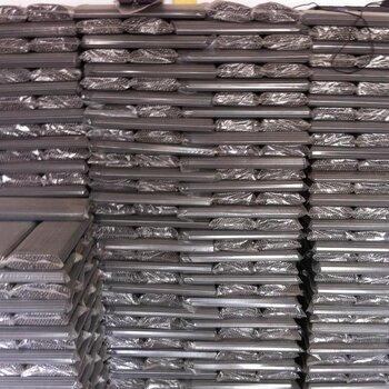 D557高压阀门焊条