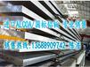 国标环保7055抗腐蚀铝板7055T6发动机零部件铝板