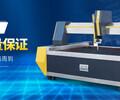 四川五轴水刀水刀厂家水刀切割机拼花机械
