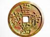 福州古董钱币收购