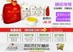 安塞盛丰农副产品黄小米陕北特产杂粮熬粥小米6袋装400g/袋