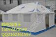 郑州风雨王帐篷/蒙古包/活动篷房/烧烤设备