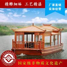 画舫船电动观游景区