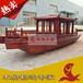 供应安徽淮北6米单亭船古代木船摇橹船观光餐饮客船