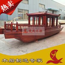 买木船来兴化楚风全国提供全手工定制镂空船大型画舫船景区观光船贡多拉木船