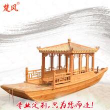 楚风木船出售纯手工制作单亭船手划电动船观光旅游船