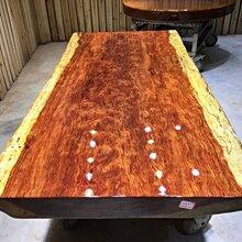 原生态实木巴花餐桌现代简约风格厂家直销现货
