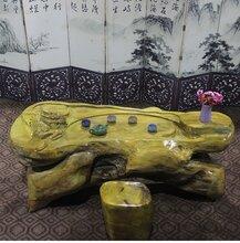 整体根雕茶桌茶海原生态实木家具现代中式风