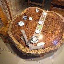 原生态实木家具现代中式风