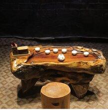 原生态实木家具现代中式风现货