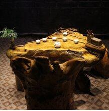 实木根雕茶桌休闲茶海