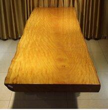 实木黄花梨大板尺寸306-8697-10
