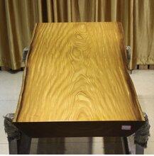 实木柚木办公桌尺寸190.5-70.573-10