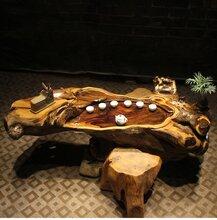 根雕鸡翅木茶桌尺寸165-63-56天然脚
